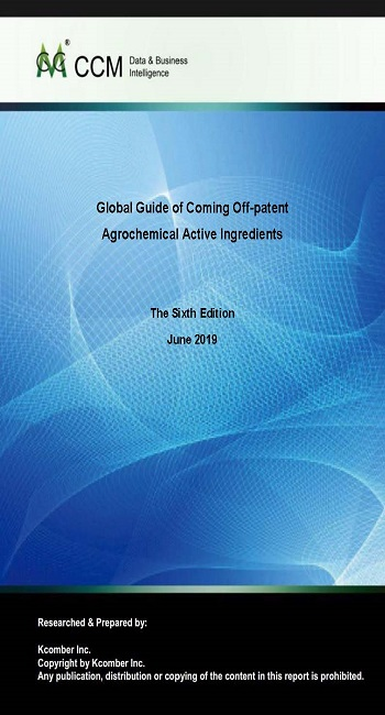 Global Guide of Coming Off-patent Agrochemical Active Ingredients