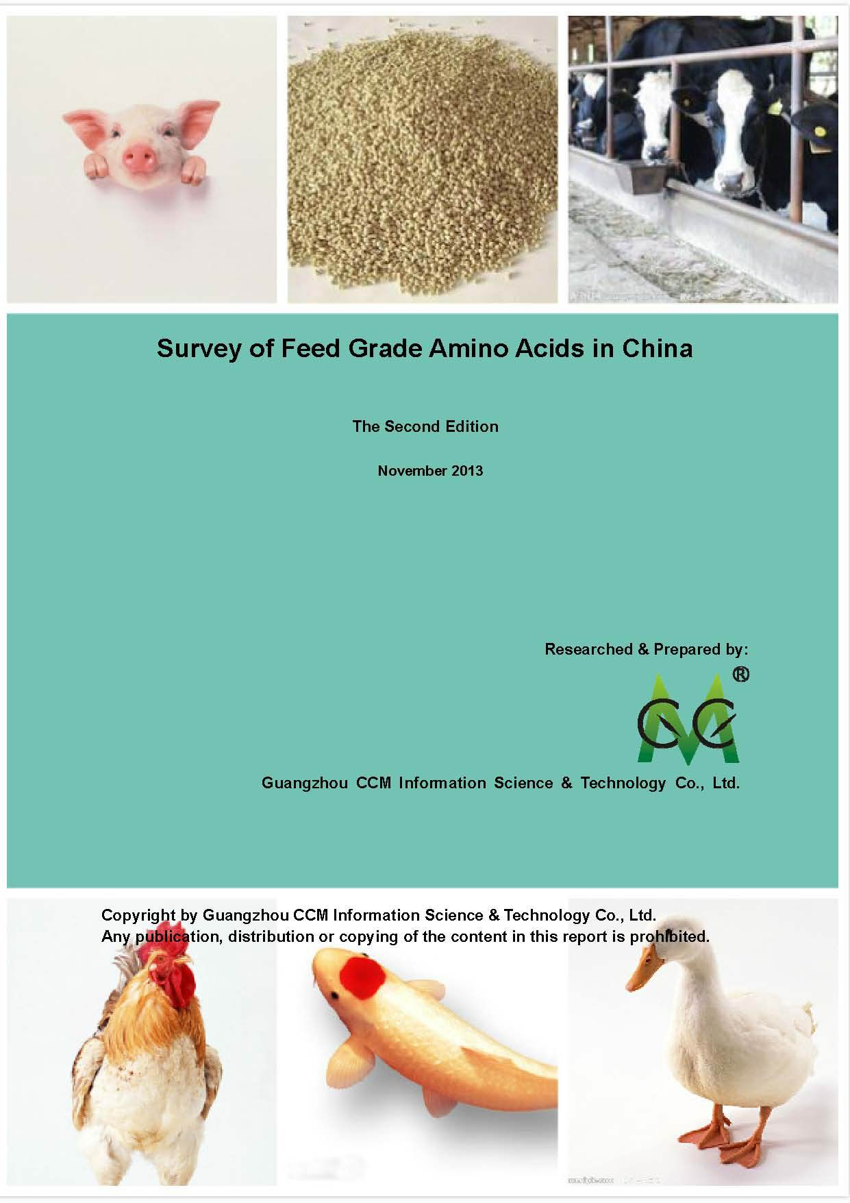 Survey of Feed Grade Amino Acids in China